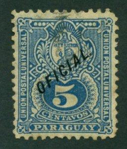 Paraguay 1892 #O35 U SCV (2018) = $0.30