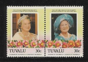 Tuvalu 1985-86 QEII pair mnh S.G. 312