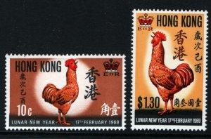 HONG KONG 249-250 MNH LUNAR NEW YEAR SET 1969