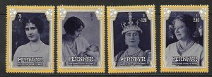PENRHYN ISLAND SG378/81 1985 LIFE & TIMES OF QUEEN MOTHER MNH
