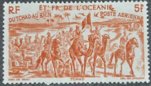 DYNAMITE Stamps: French Polynesia Scott #C11 – UNUSED