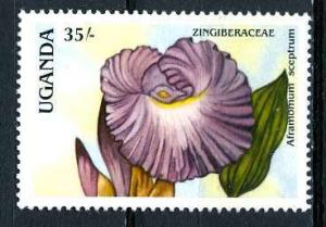 Uganda 1988: Sc. # 616: **/MNH Single Stamp