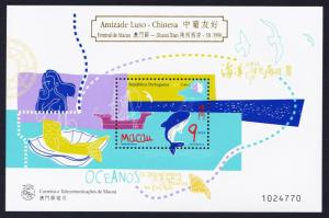 Macao Macau Year of the Ocean MS with Golden Overprint MI#Block 55 I SC#932a