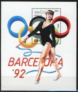 Laos 1990, Olympics Barcelona 92 M/S MNH
