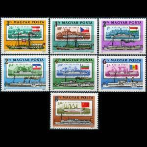 HUNGARY 1981 - Scott# 2705-11 Ship SOS Set of 7 NH