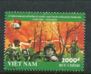 Vietnam MNH 3364 Military Battle 2009