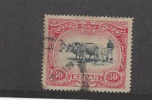 Malaya (Kedah), 14, Native Plowing Single,**Used**