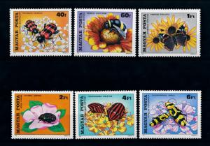 [71431] Hungary 1980 Insects Beetle Butterfly Flora Flowers  MNH