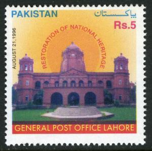 Pakistan 866, MNH. Restoration of General Post Office, Lahore, 1996