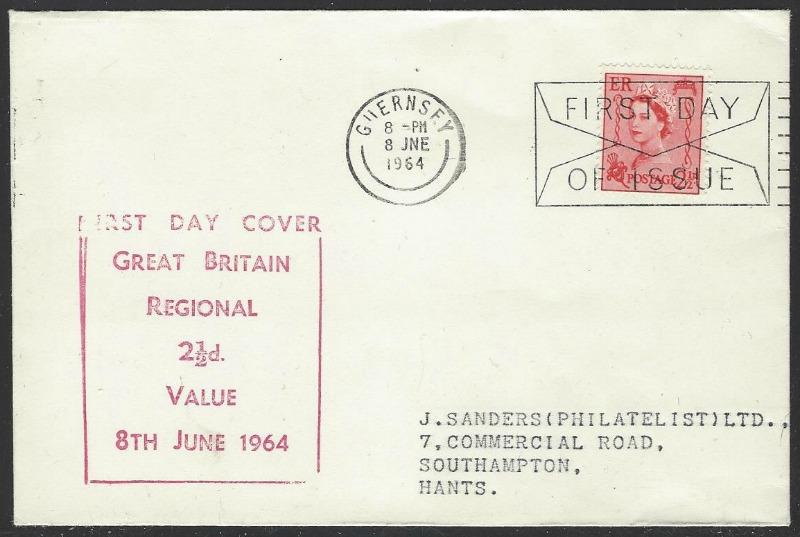 Guernsey #1 First Day Cover