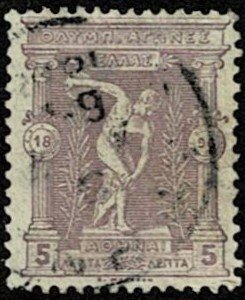 1896 Greece Scott Catalog Number 119 Used