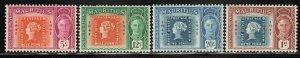 Mauritius # 225-28 ~ Cplt Set of 4 ~ Unused, LHM