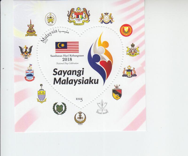2018 Malaysia National Day SS  (Scott 1782) MNH