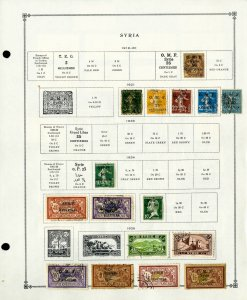 Syria Loaded Mint & Used 1921 to 1990s Clean Stamp Collection