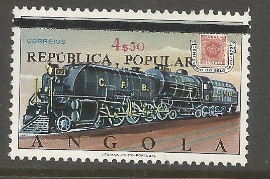 ANGOLA  616B  MNH,  NO 566 OVERPRINTED IN BLACK