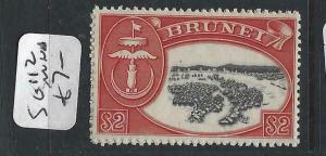 BRUNEI  (PP1005B)  $2  SG 112   MNH
