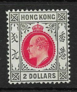 HONG KONG SG99 1910 $2 CARMINE-RED & BLACK MTD MINT