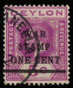 Ceylon, King George V, war stamp, 1/5 cent (2788-Т)