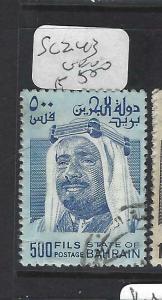 BAHRAIN  (PP2503B)  500F   SG  243        VFU