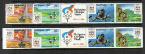 Philippines #1933-38 Perf and Imperf - Never Hinged VERY SCARCE - Scarce