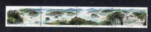 China MNH Strip 2886a Lake Jingpo 1998