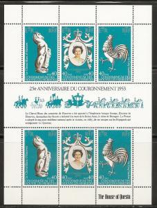 New Hebrides British 258 1978 Coronation s.s. NH