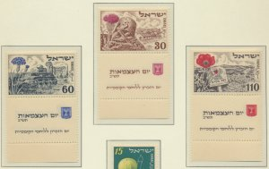 Israel Stamps Scott #62 To 64, Mint Never Hinged, With Tabs - Free U.S. Shipp...
