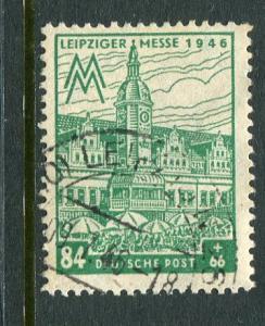 Germany #14NB16 Used