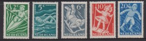 Netherlands Sc#B189-B193 MNH - very minor gum disturbance on 3 stamps