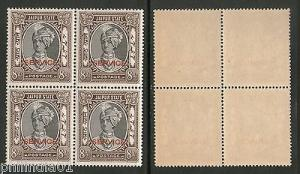 India JAIPUR State 8As SERVICE SG-O29 Cat. £18 BLK/4 MNH