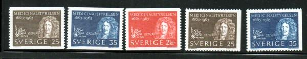 Sweden Sc 629-33 1963 Board of Health stamp set mint NH