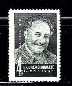 Russia 3186 MLH 1966 issue
