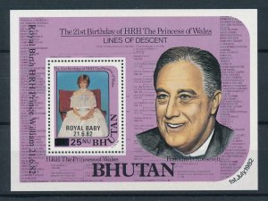 [103819] Bhutan 1985 Diana royal baby Prince William OVP new value Sheet MNH