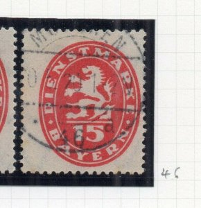 Bayern 1920 Official Early Issue Fine Used 15pf. NW-10752