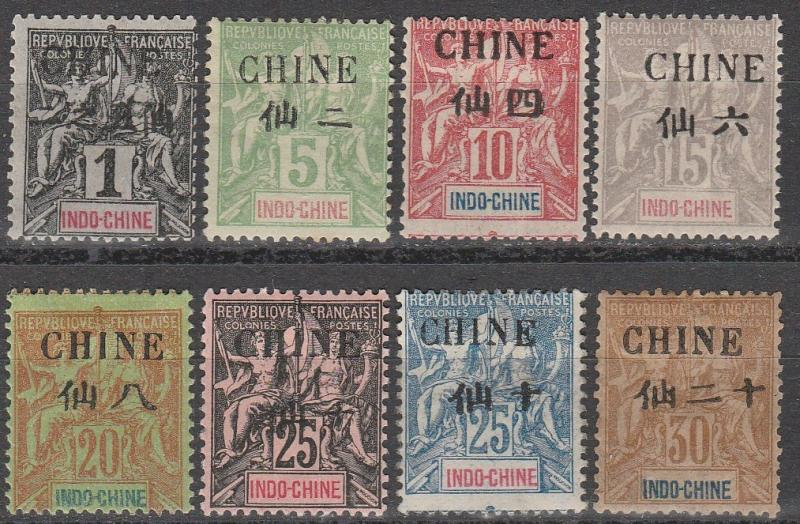 France Offices In China #18, 21-7  F-VF Unused CV $62.75  (A8896)