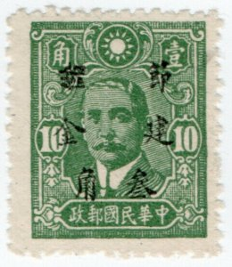 (I.B) China Revenue : Postal Savings Surcharge 10c