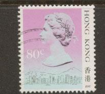 Hong Kong  SG 605 VFU