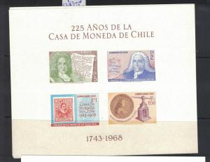 Chile S/S After SC C287 Unused (6dqd)