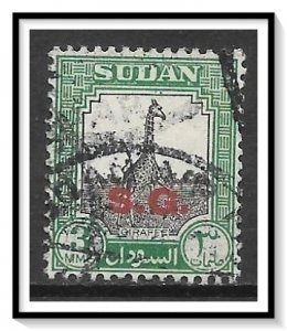 Sudan #O46 Official Used