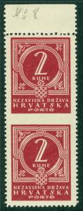 EDW1949SELL : CROATIA 1941 Scott #J8 pair with Imperf between. Very Fine Mint NH