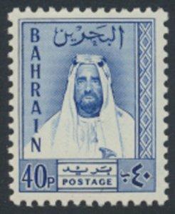 Bahrain SG L12  MVLH  Local Stamp see scans / details Sheikh bin Hamed al-Kha...