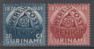 Suriname 238-239 MNH VF