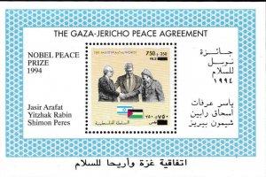 Palestine Authority 1995 Nobel Peace Prize Sheetlet.  Arafat Clinton Perez VF/NH