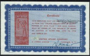 EGYPT OCCUPATION OF PALESTINE 1948 KING 2M ERROR OVERPRINT INVERTED MNH ** CERT