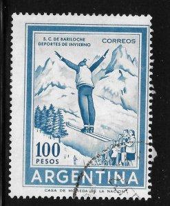 Argentina Used [3287]