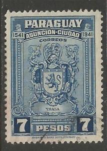 PARAGUAY 397 VFU ARMS R3-158-4