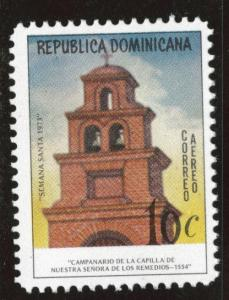 Dominican Republic Scott C206 MH* 1973 bell tower stamp