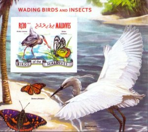Maldives IMPERF. 2014 Wading Birds Butterfly Fish Mint Souvenir Sheet S/S (#01)