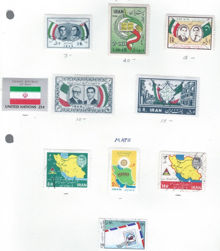 IRAN FLAGS & MAPS  SCV $84.25 STARTS AT 28% OF CAT VALUE
