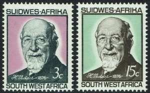 SOUTH WEST AFRICA 1966 DR VEDDER 15C 2 DIFFERENT COLOUR TRIALS MNH **